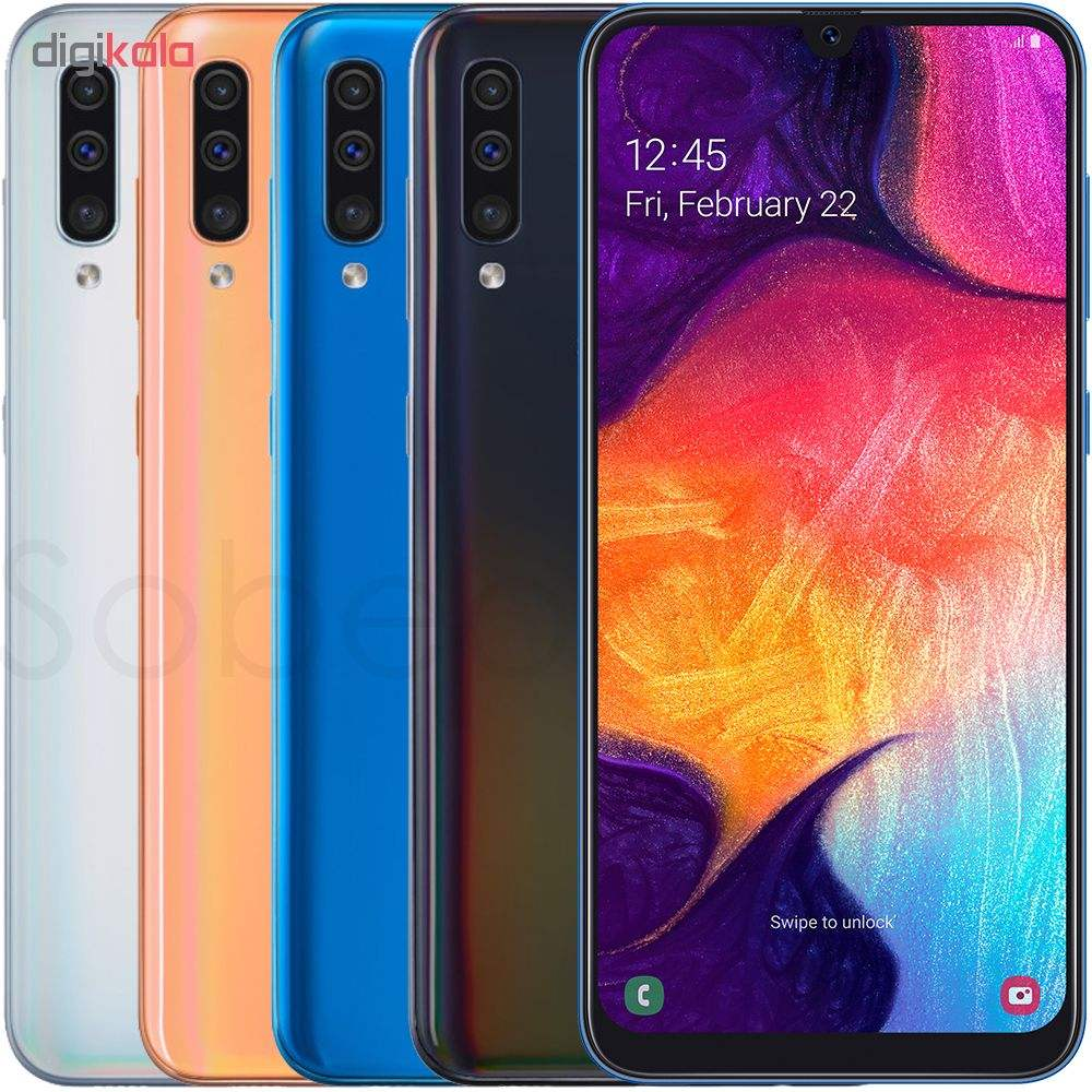 گوشی موبایل سامسونگ مدل Galaxy A50 SM-A505F/DS دو سیم کارت ظرفیت 64 گیگابایت main 1 6