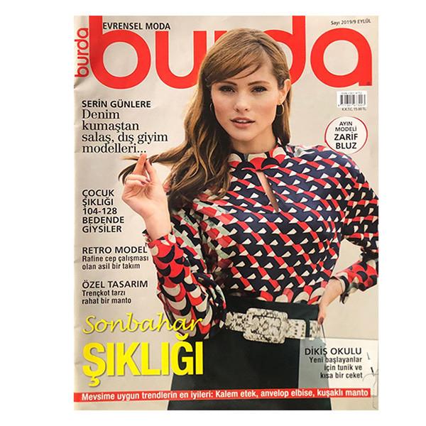 مجله بوردا سپتامبر 2019