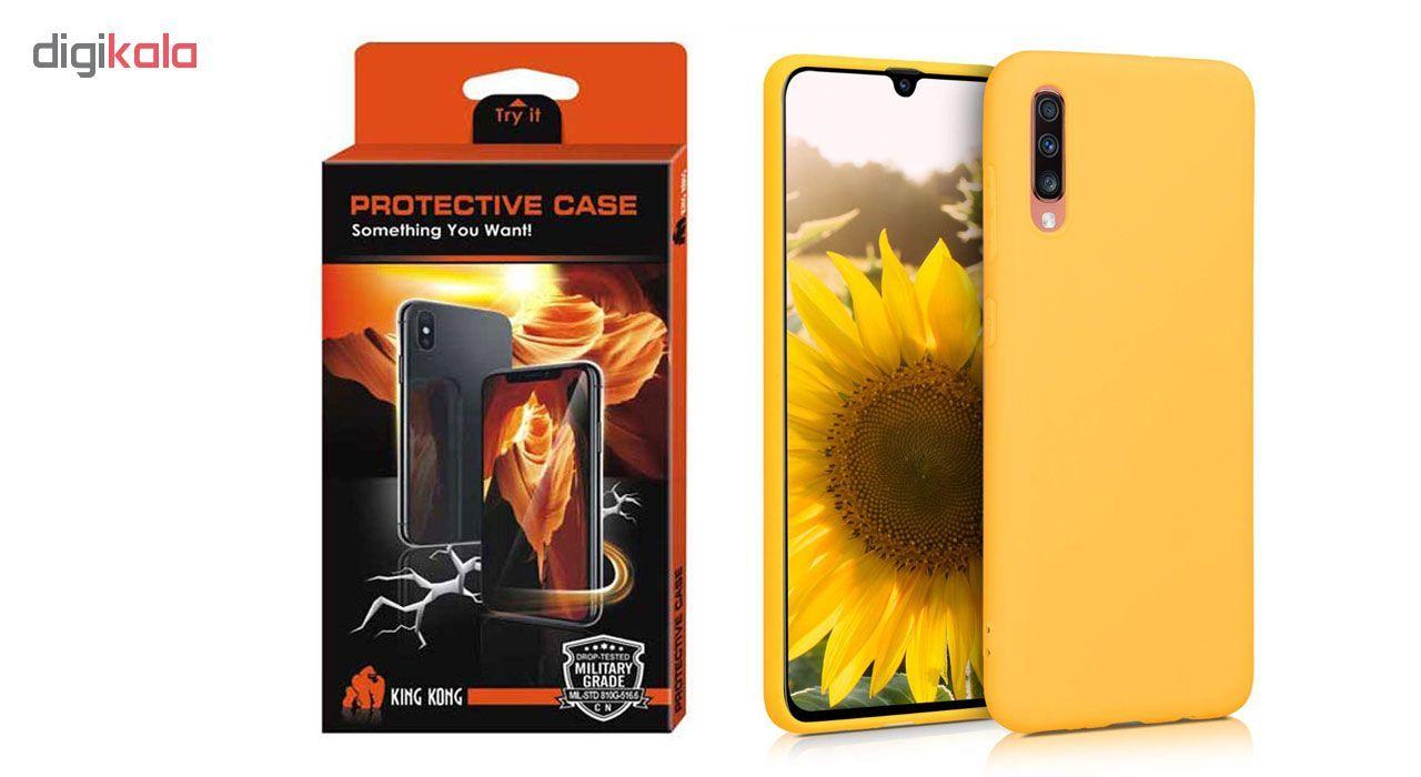 کاور کینگ کونگ مدل SLCN مناسب برای گوشی موبایل سامسونگ Galaxy A70 به همراه محافظ صفحه نمایش
