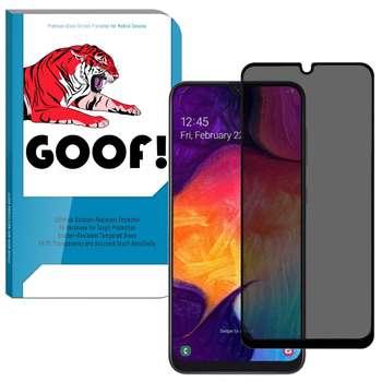 محافظ صفحه نمایش حریم شخصی گوف مدل G-FG22 مناسب برای گوشی موبایل سامسونگ Galaxy A70