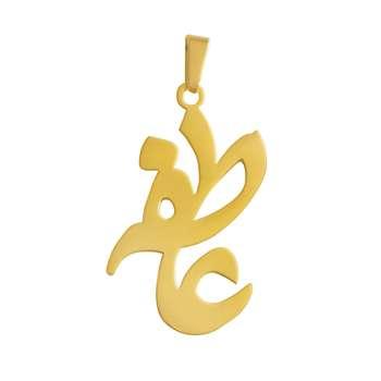 آویز گردنبند طلا 18 عیار زنانه جواهری میکا طرح عاطفه کد 0110056