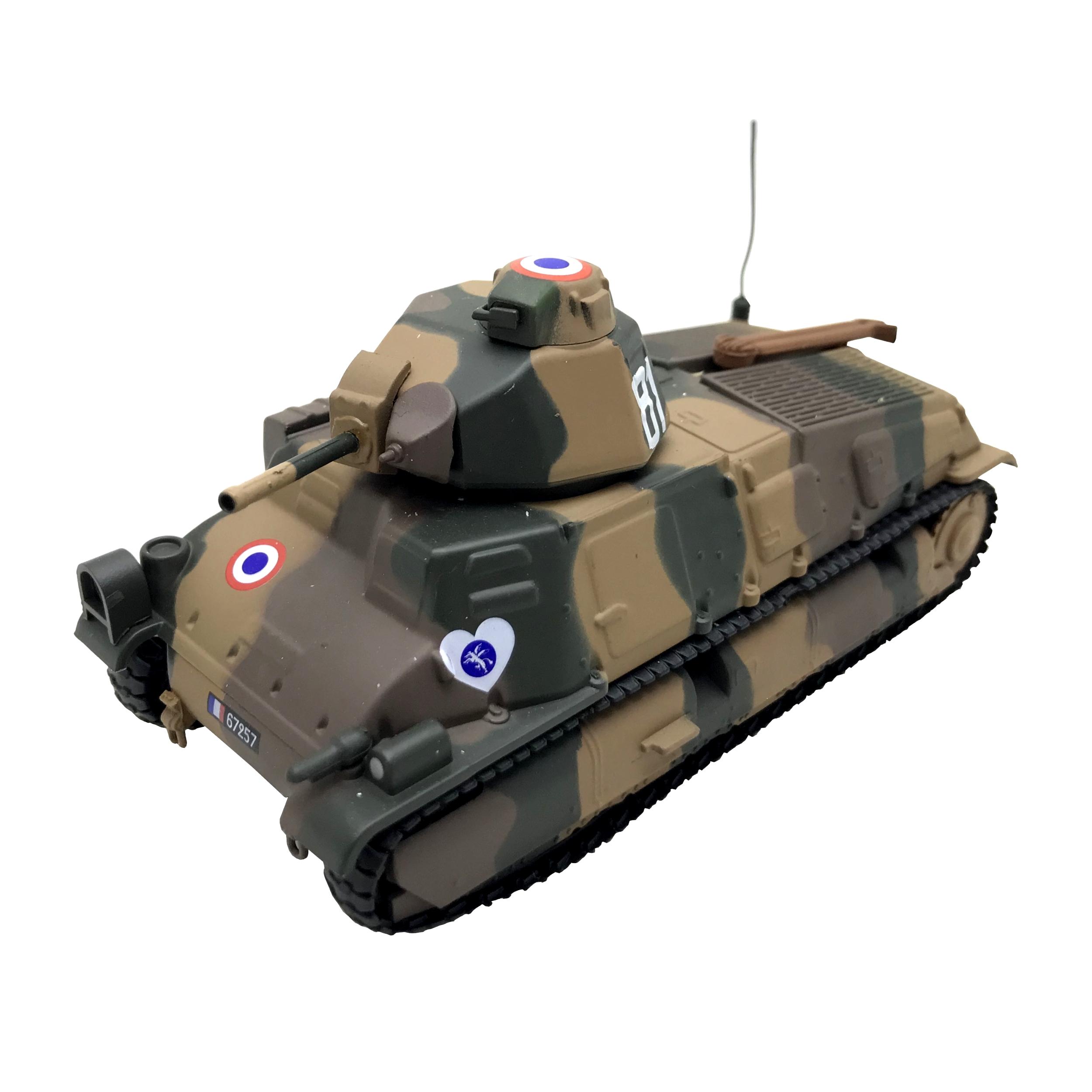 تانک اسباب بازی طرح B1