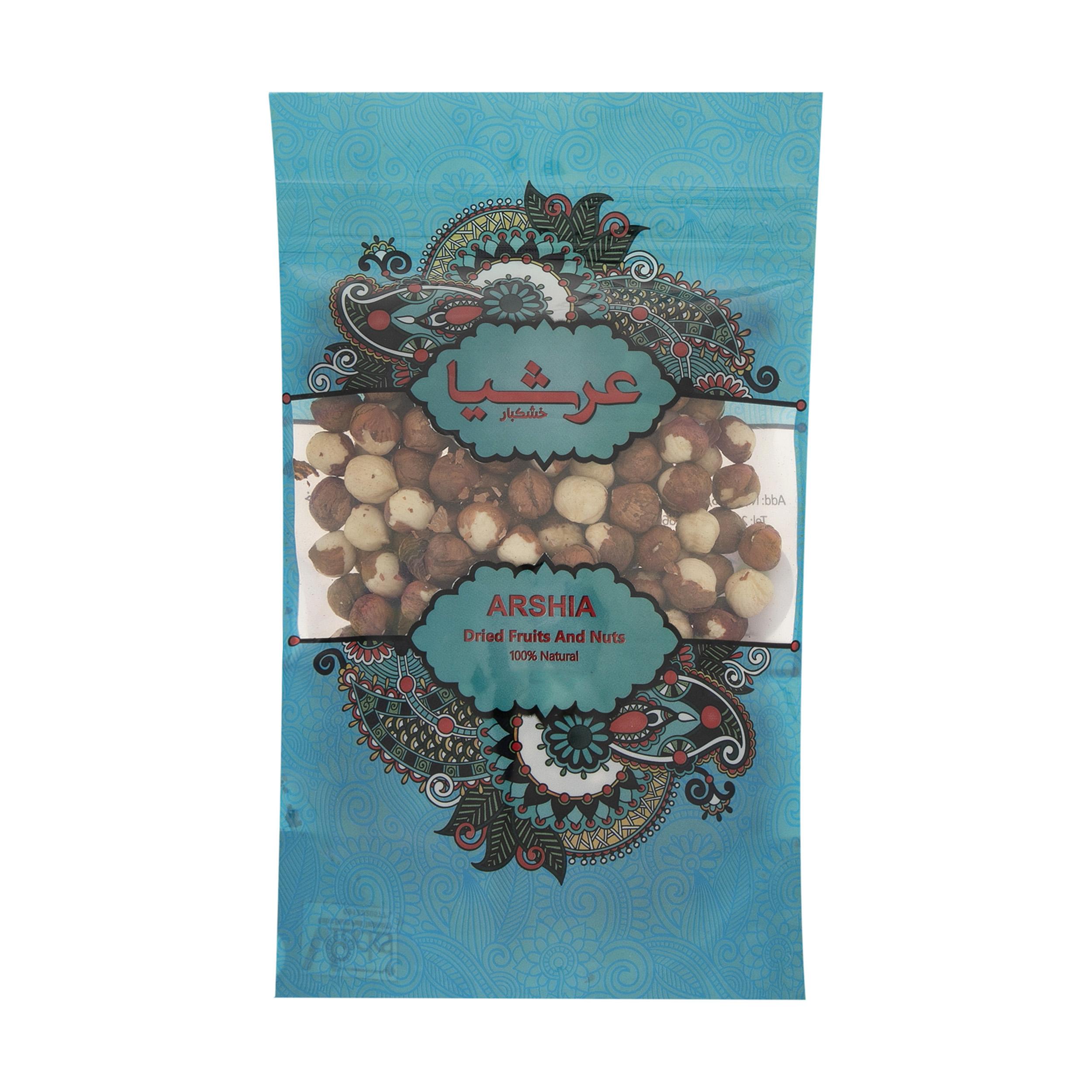 Arshia Raw Iranian Hazelnut 250 grams