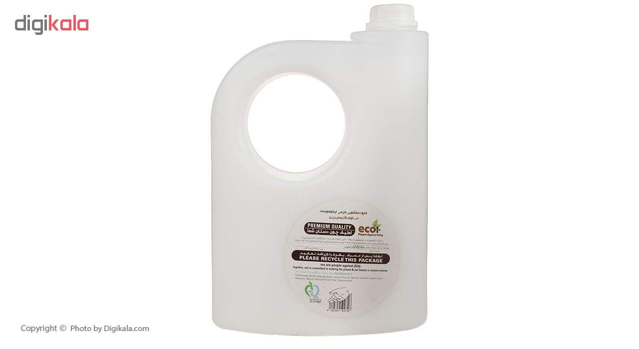 مایع دستشویی ایکو مویست کرمی مدل Almonds حجم 3.75 میلی لیتر main 1 3