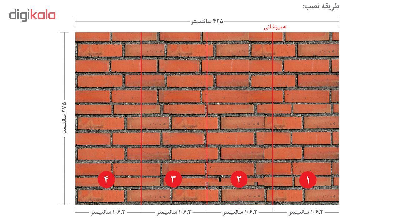 پوستر دیواری طرح آجر کد BG 120