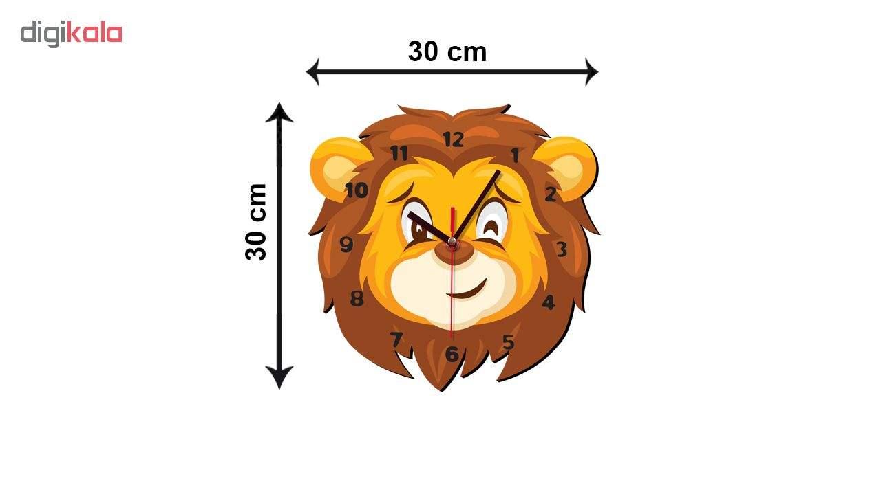 ساعت دیواری کودک ژیوار طرح شیر بازیگوش main 1 2
