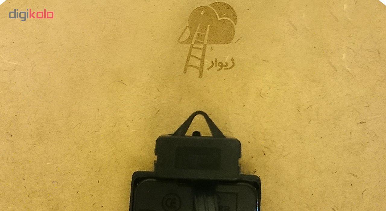 ساعت دیواری کودک ژیوار طرح فیل کوچولوی زیبا main 1 3