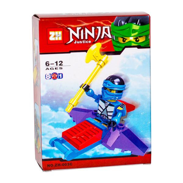 ساختنی نینجا مدل NINJA Justice کد ZH-003C