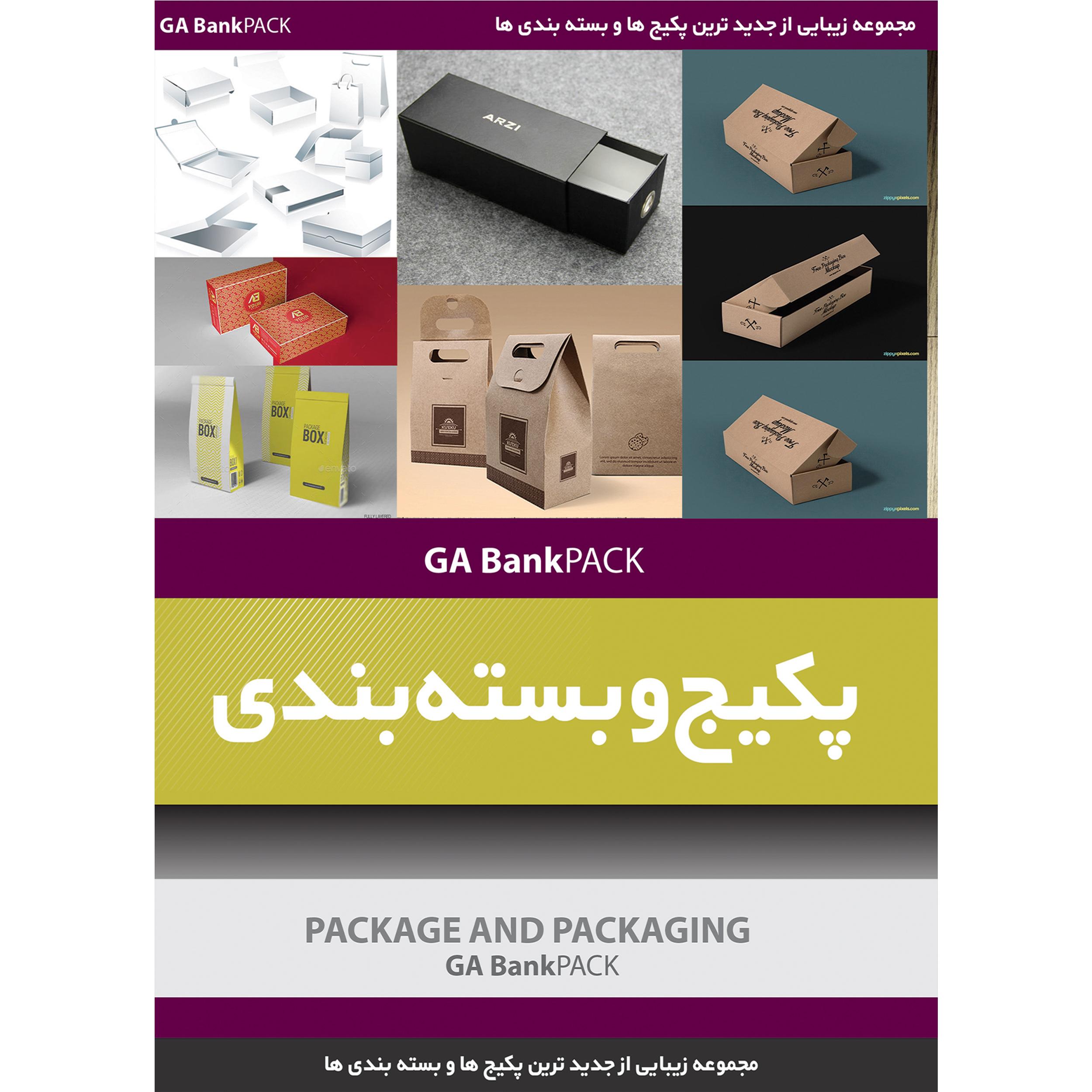 مجموعه طرح های لایه باز پکیج و بسته بندی نشر جی ای بانک