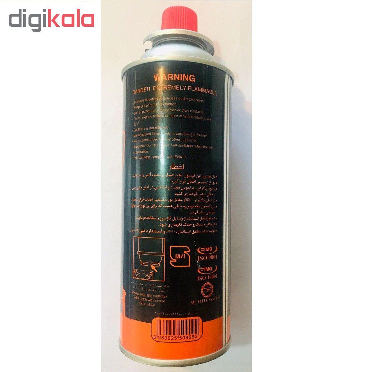 کپسول گاز 220 گرمی  کمپرگاز مدل C220 main 1 1