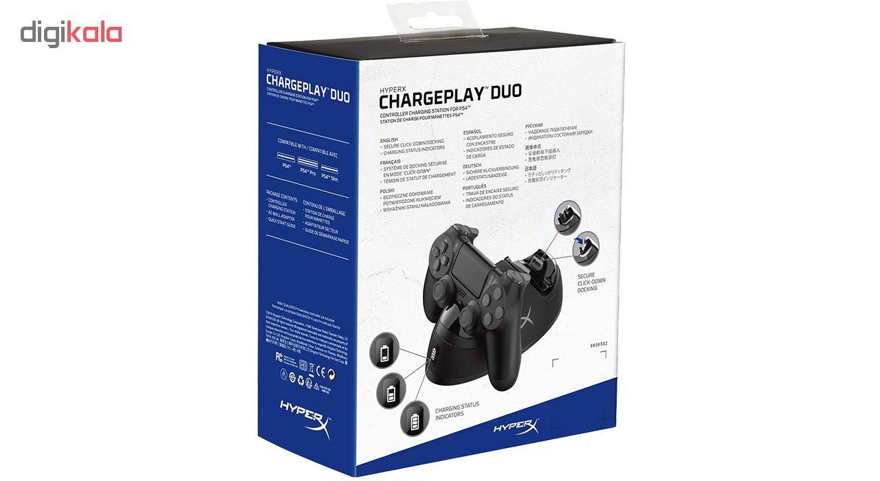 پایه شارژ دسته پلی استیشن 4 هایپر ایکس مدل  Duo Controller
