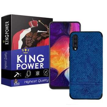 کاور کینگ پاور مدل P21 مناسب برای گوشی موبایل سامسونگ Galaxy A50