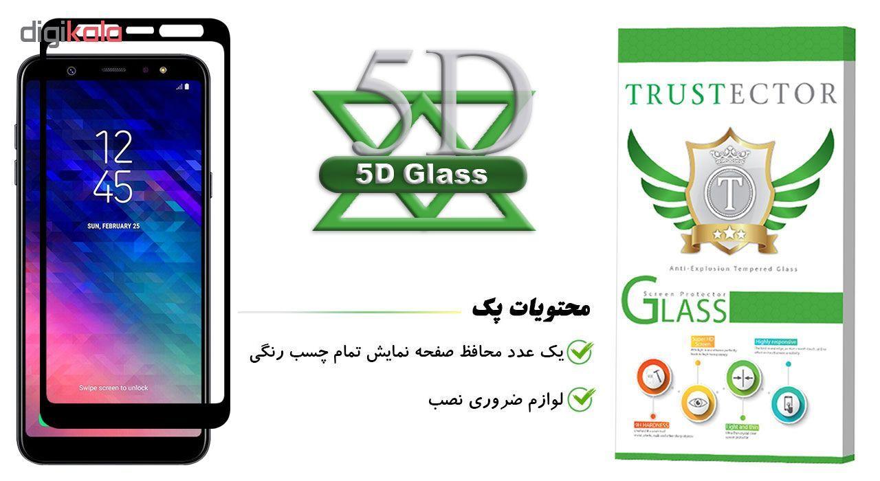 محافظ صفحه نمایش تراستکتور مدل GSS مناسب برای گوشی موبایل سامسونگ Galaxy A6 Plus 2018  main 1 1