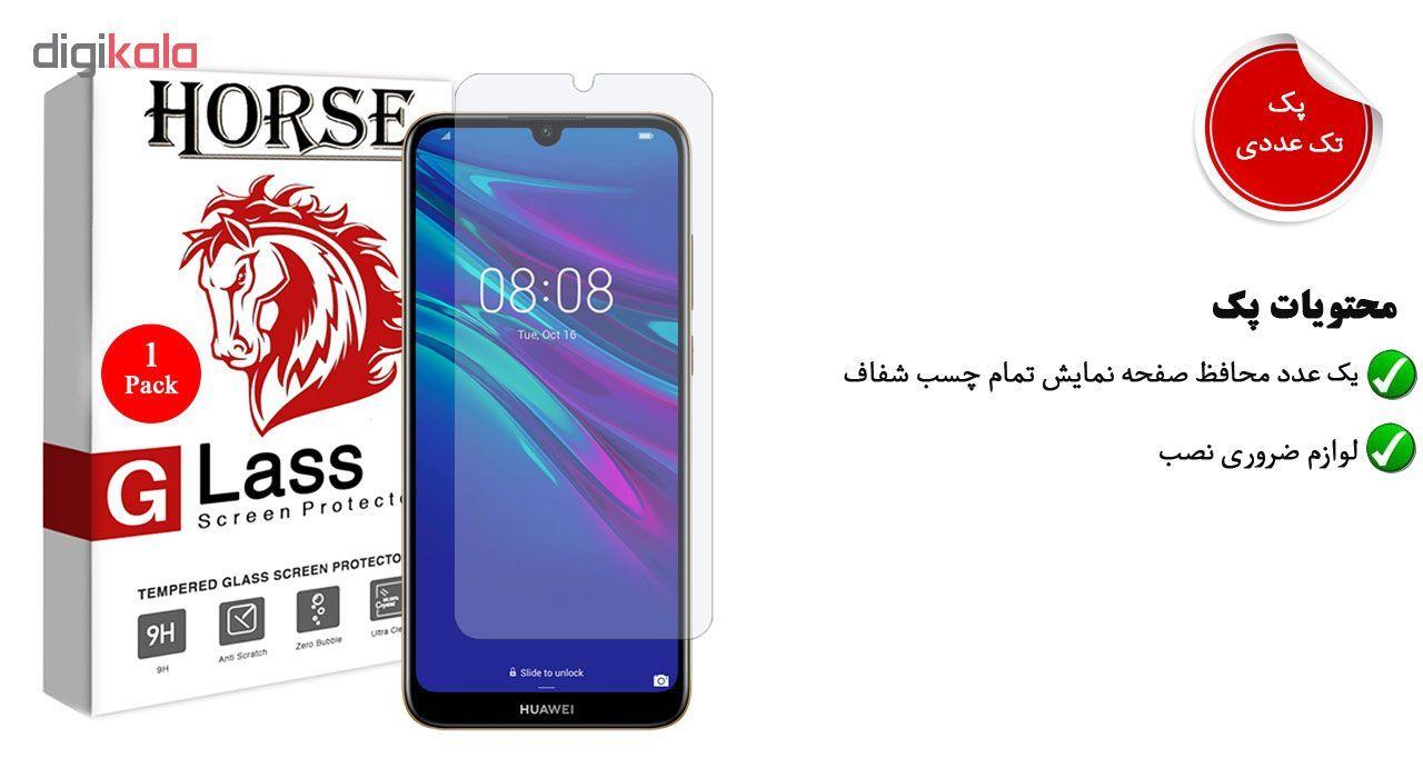محافظ صفحه نمایش هورس مدل UCC مناسب برای گوشی موبایل هوآوی  Y6 2019 / Y6 Prime 2019 main 1 1