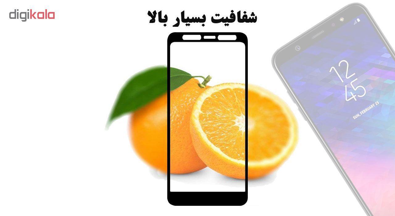 محافظ صفحه نمایش تراستکتور مدل GSS مناسب برای گوشی موبایل سامسونگ Galaxy A6 Plus 2018  main 1 5