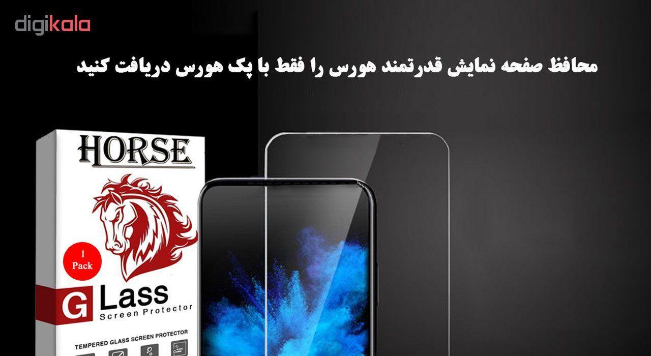محافظ صفحه نمایش هورس مدل UCC مناسب برای گوشی موبایل هوآوی  Y6 2019 / Y6 Prime 2019 main 1 3