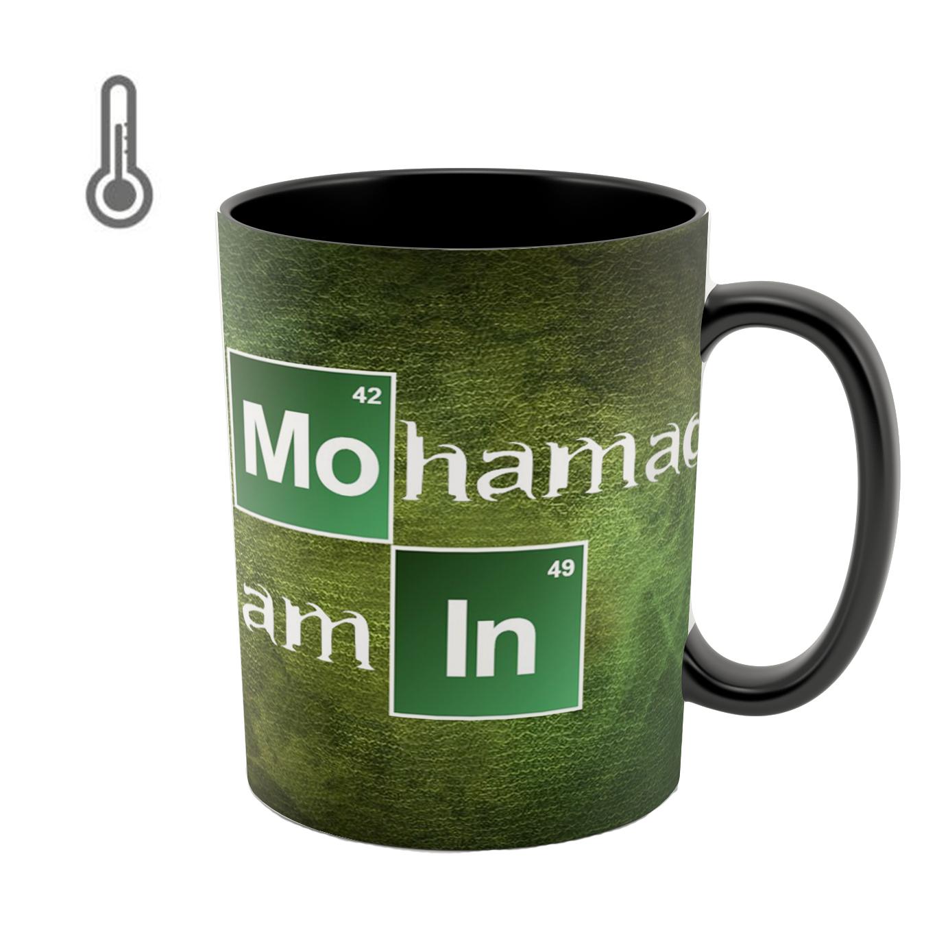 عکس ماگ حرارتی طرح محمد امین مدل مندلیف