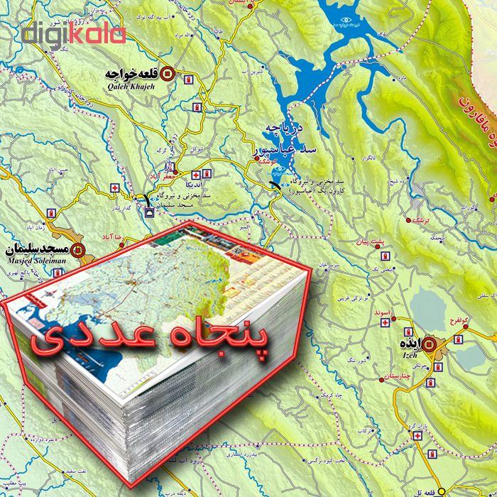 نقشه استان خوزستان گردشگری مدل DPMKHG5070A بسته 50 عددی