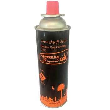 کپسول گاز 220 گرمی  کمپرگاز مدل C220