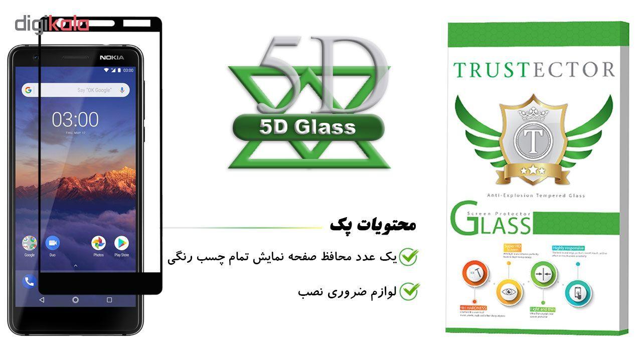 محافظ صفحه نمایش تراستکتور مدل GSS مناسب برای گوشی موبایل نوکیا 3.1 main 1 1