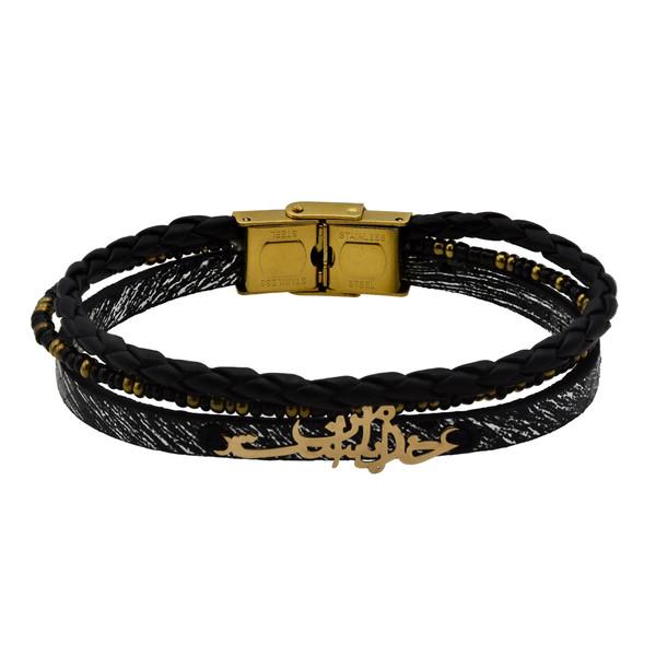 دستبند طلا 18 عیار زنانه آمانژ طرح خدا با من است کد 470D2916