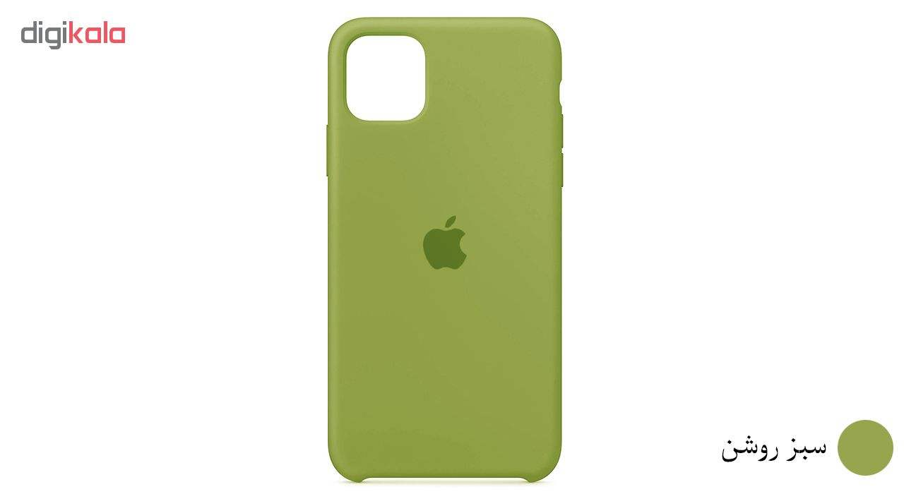 کاور مدل Si1ic0n مناسب برای گوشی موبایل اپل iPhone 11 PRO main 1 8