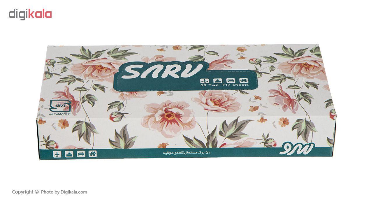 دستمال کاغذی 50 برگ سرو  مدل 2 ply کد 01