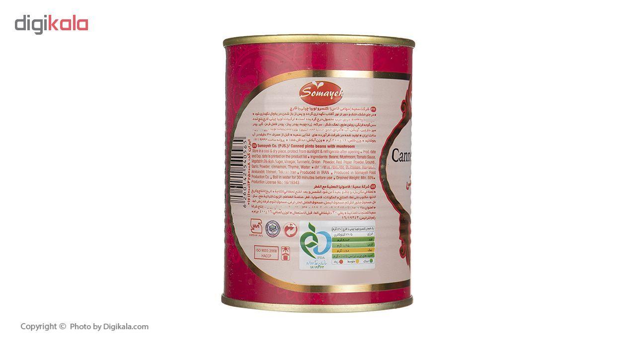 کنسرو لوبیا چیتی با قارچ سمیه - 400 گرم main 1 2