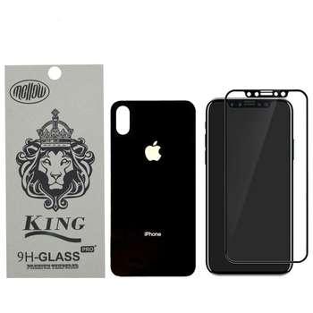 محافظ صفحه نمایش و پشت گوشی ملو مدل Fu-01 مناسب برای گوشی موبایل اپل Iphone X Max / Xs Max