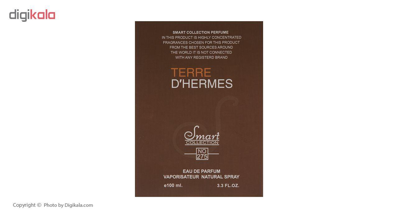 ادو پرفیوم مردانه اسمارت کالکشن مدل Hermes حجم 100 میلی لیتر main 1 4