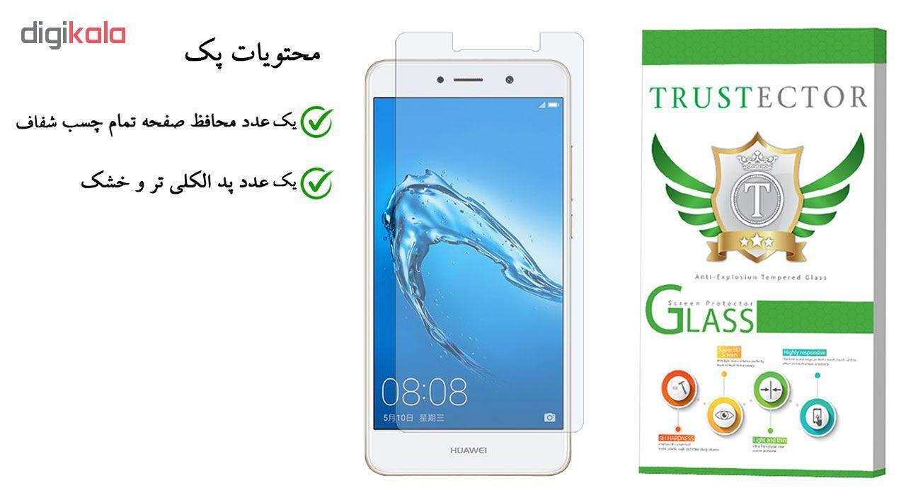 محافظ صفحه نمایش تراستکتور مدل GLS مناسب برای گوشی موبایل هوآوی Y7 Prime main 1 1