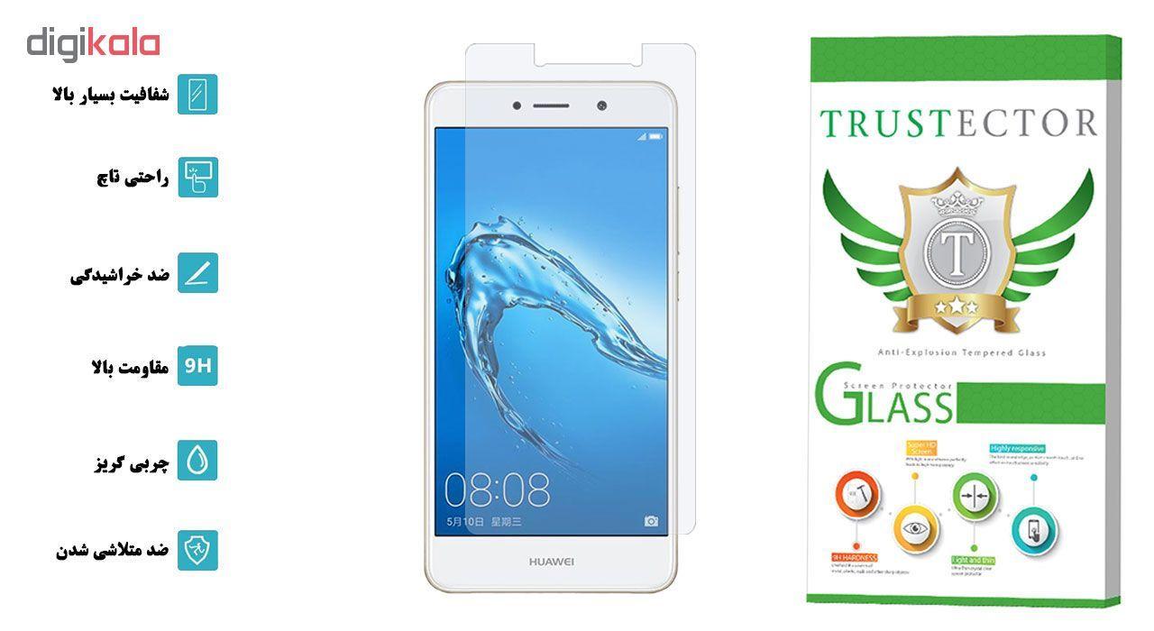 محافظ صفحه نمایش تراستکتور مدل GLS مناسب برای گوشی موبایل هوآوی Y7 Prime main 1 2