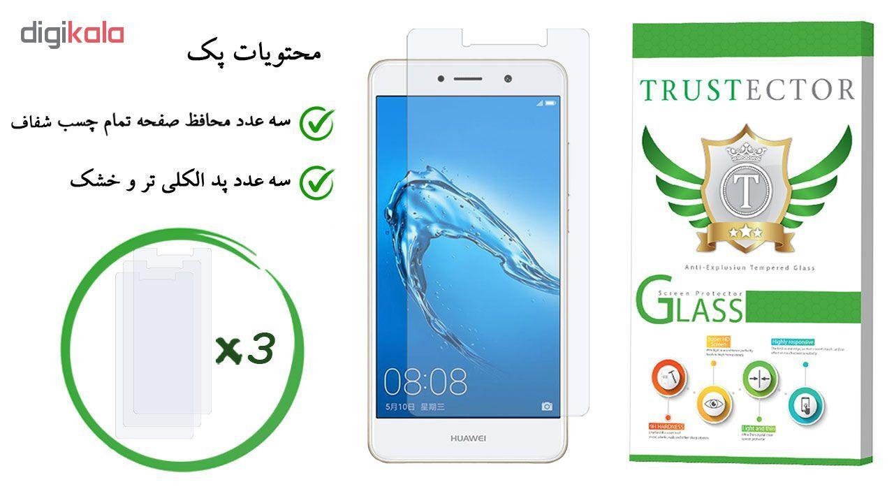 محافظ صفحه نمایش تراستکتور مدل GLS مناسب برای گوشی موبایل هوآوی Y7 Prime بسته 3 عددی main 1 1