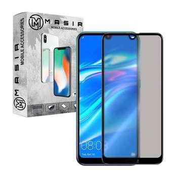 محافظ صفحه نمایش مات مسیر مدل MGFMT-1 مناسب برای گوشی موبایل هوآوی Y6 2019