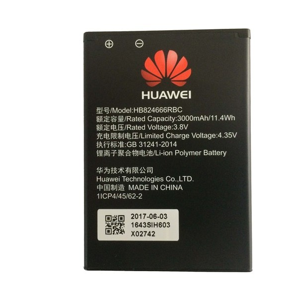 باتری مودم همراه هوآوی مدل HB824666RBC مناسب برای مودم ایرانسل FD-M60