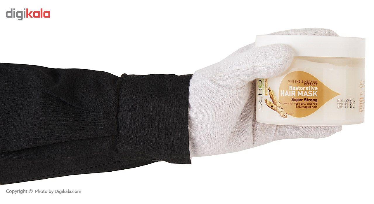 ماسک موی ترمیم کننده شون مدل Ginseng And Keratin حجم 300 میلی لیتر main 1 3