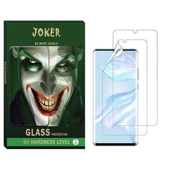 محافظ صفحه نمایش جوکر مدل FUM-01 مناسب برای گوشی موبایل هوآوی P30 pro بسته دو عددی