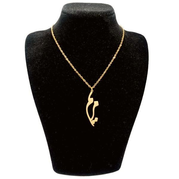 گردنبند طلا 18 عیار زنانه  طرح مریم کد UN0010