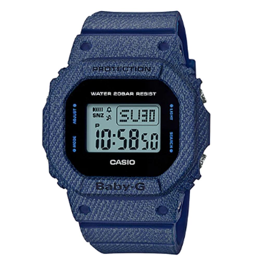 ساعت مچی دیجیتال زنانه کاسیو مدل بی بی جی کد BGD-560DE-2