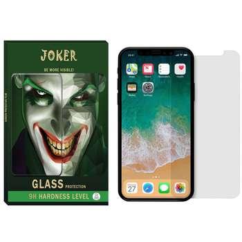 محافظ صفحه نمایش مات جوکر مدل FUM-01 مناسب برای گوشی موبایل اپل Iphone 11 pro max
