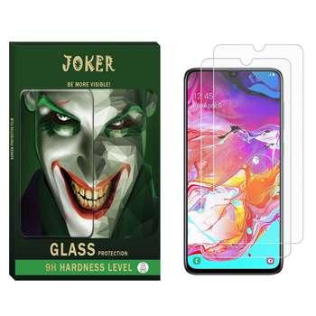 محافظ صفحه نمایش جوکر مدل FUM-01 مناسب برای گوشی موبایل سامسونگ Galaxy A70 مجموعه دو عددی