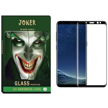 محافظ صفحه نمایش جوکر مدل FUM-01 مناسب برای گوشی موبایل سامسونگ Galaxy S8