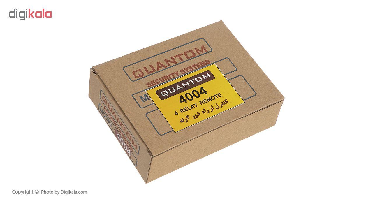 کنترل ریموت کوانتوم مدل 4004
