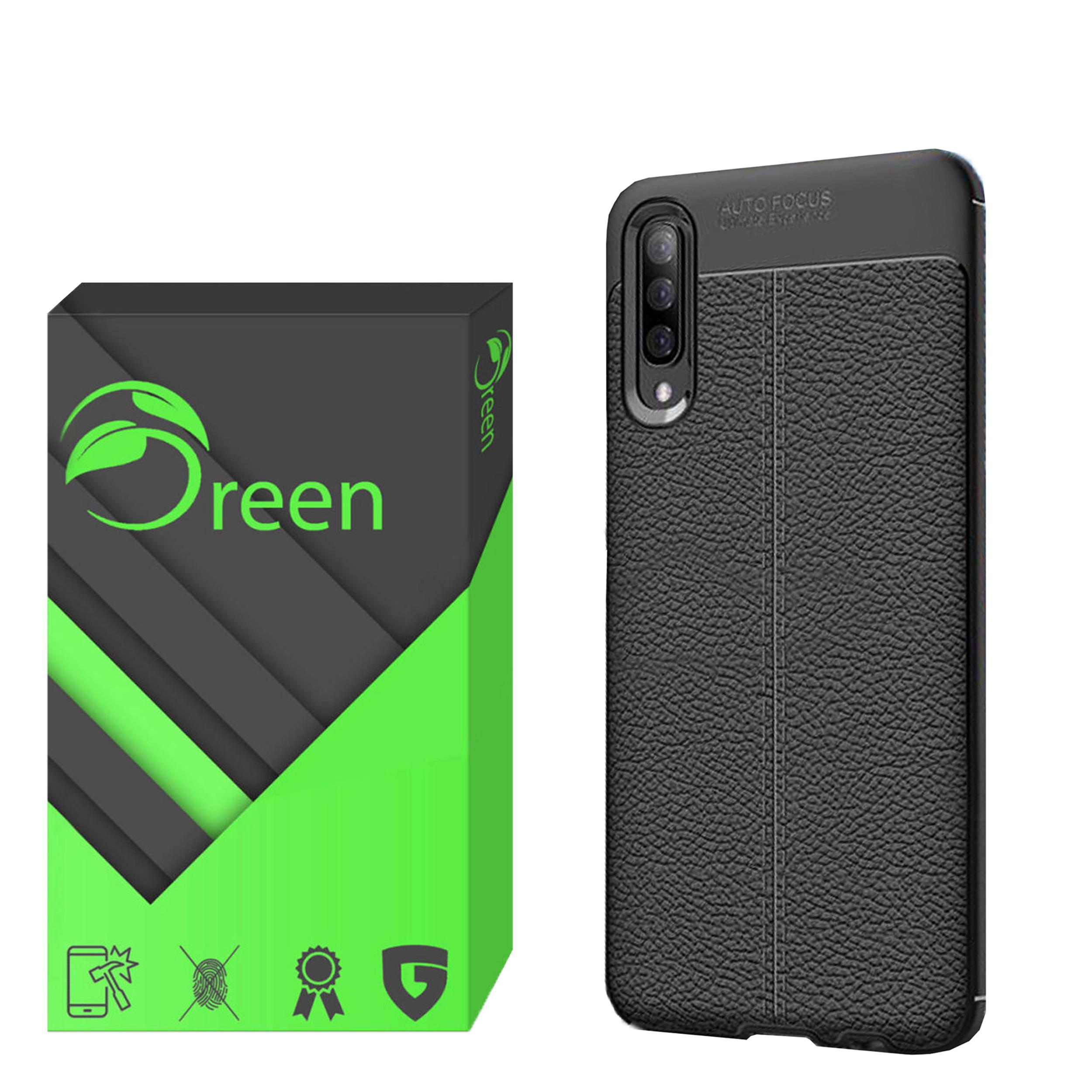 کاور گرین مدل AF-001 مناسب برای گوشی موبایل سامسونگ Galaxy A30s