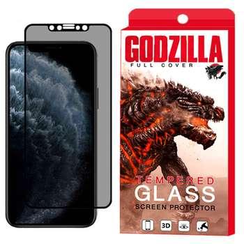 محافظ صفحه نمایش حریم شخصی گودزیلا مدل GGP  مناسب برای گوشی موبایل اپل iPhone 11