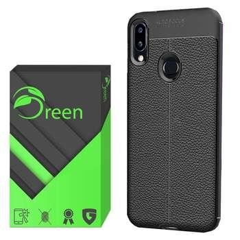 کاور گرین مدل AF-001 مناسب برای گوشی موبایل سامسونگ Galaxy A10s