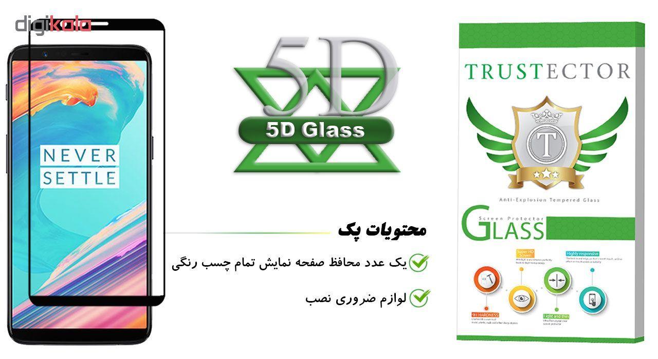 محافظ صفحه نمایش تراستکتور مدل GSS مناسب برای گوشی موبایل وان پلاس 5T main 1 1