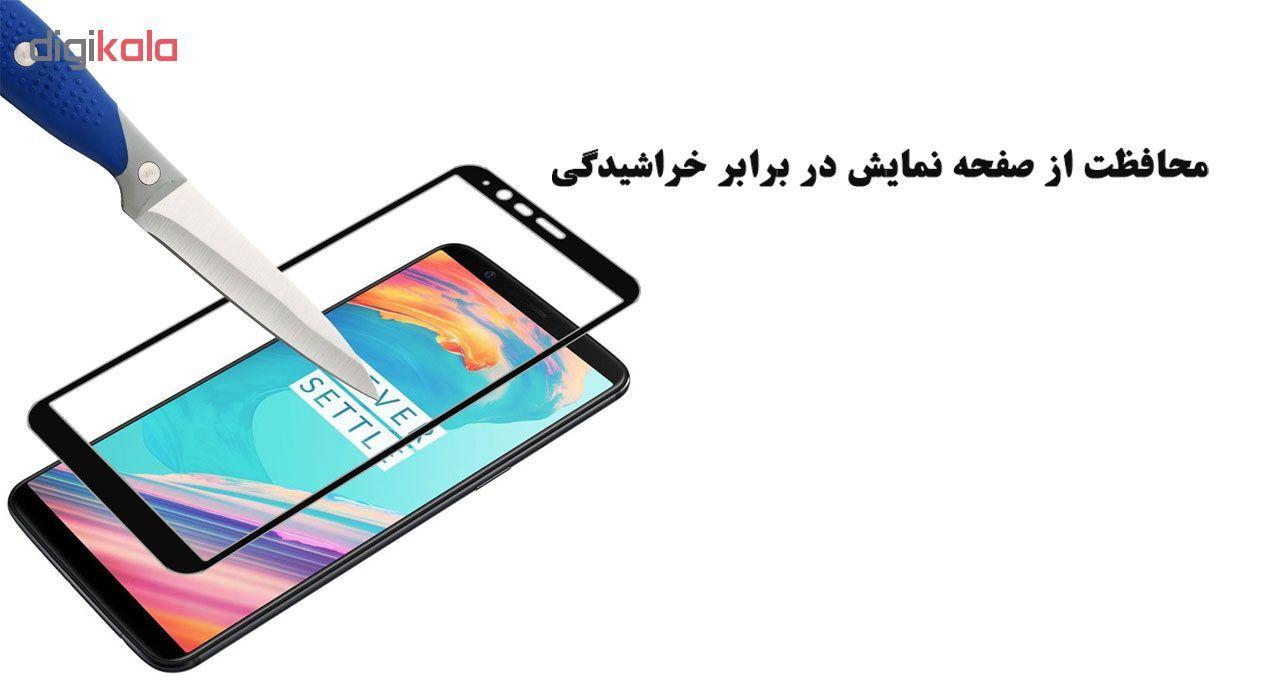 محافظ صفحه نمایش تراستکتور مدل GSS مناسب برای گوشی موبایل وان پلاس 5T main 1 3