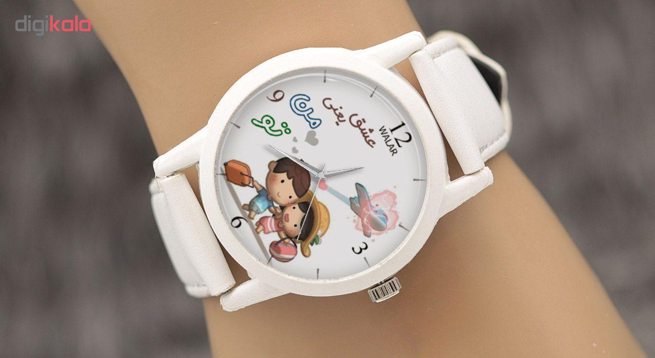 ساعت مچی عقربه ای زنانه والار طرح عشق یعنی من و تو کد LF1675              ارزان