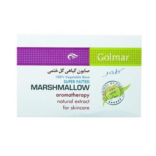 صابون شستشو گلمر مدل Marshmallow وزن 100 گرم